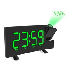 LCD Digital LED Proyektor Proyeksi Alarm Clock Radio Timer 180*46*91 Mm(China)