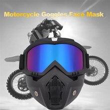 חיצוני רכיבה על אופניים Airsoft מסכת פנים מלאים קסדת פיינטבול מסכת Airsoft בטיחות מגן נגד ערפל Goggle מגן טקטי מסכה