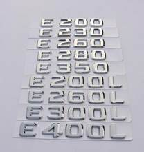 FIT Para Mercedes Velho E-classe E200 E230 E240 E260 E280 E300 E320 E400 E200L E260L E300L E350 E500 chrome cauda emblema autocolantes