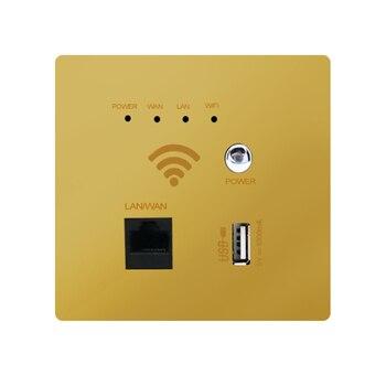 Se vende en una pérdida 300M Ethernet Wifi inteligente toma Usb de pared remoto empotrado Oficina adaptador enchufe de alimentación UK blanco
