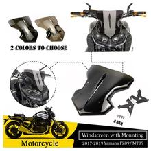 For FZ09 MT09 Windscreen Motorcycle Windshield Flyscreen with hardware 2017 2018 Yamaha FZ MT 09 Wind Deflector Fly Shield