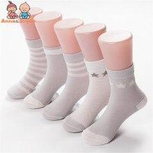 Новые весенне-летние детские носки сетчатые носки тонкие хлопковые Дышащие носки с героями мультфильмов TWS0358