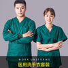 Operation clothes hand washing clothes nurse dental pet cosmetic hospital doctor uniform set factory - made