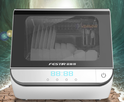 Fully Automatic Household Dishwasher Desktop Small Heat Disinfection Spray Type Dish Wash Machine