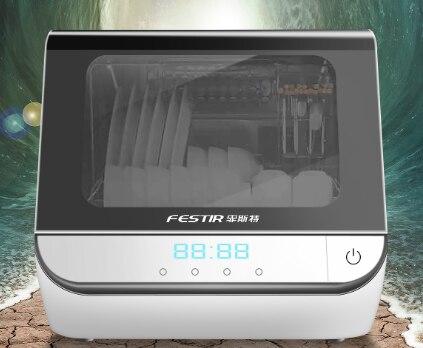Fully Automatic Household Dishwasher Desktop Small Heat Disinfection Spray Type Dishwashing Machine