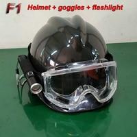 F1 구조 헬멧 + 고글 + 헤드 라이트 손전등 사고 구조 헤드 보호 복 야간 구조 조명 헬멧