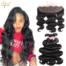URFIRST Body Wave Bundles with Frontal Malaysian Human Hair Bundles with Frontal For Black Women Hair Bundles With Closure