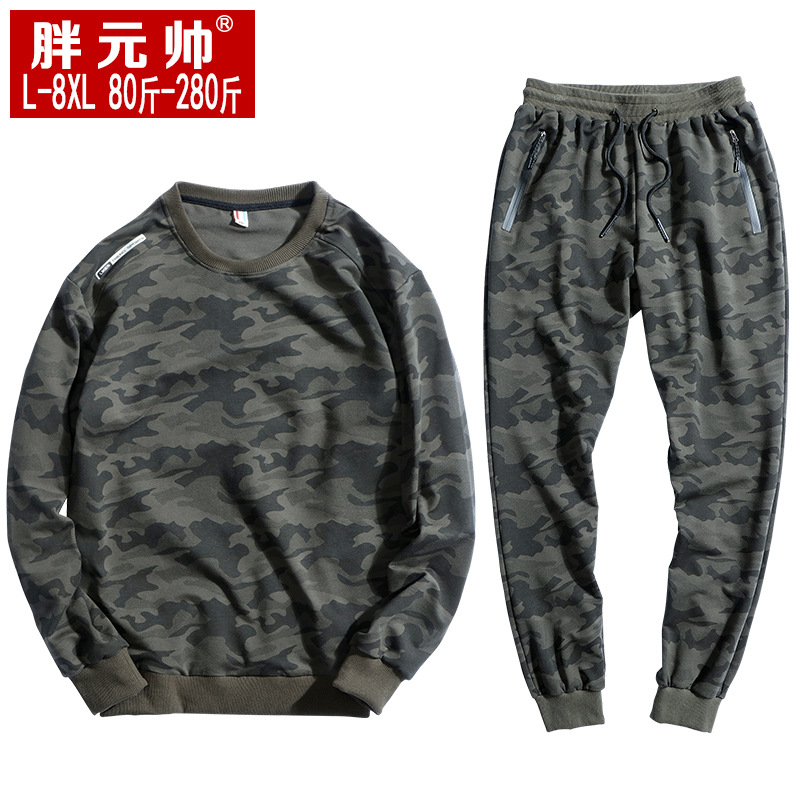 Pure Cotton Camouflage Sweater Leisure Sports Suit MEN'S Trousers Spring, Autumn And Winter Brushed And Thick Plus-sized Fat