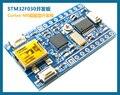 STM32F030 макетная плата Cortex-m0 макетная плата Usb к последовательному порту поддержка Isp скачать