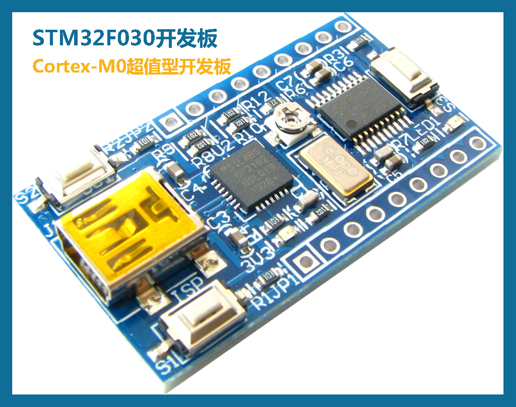 STM32F030 Development Board Cortex-m0 Development Board Usb To Serial Port Support Isp Download
