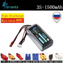 MAX 60C High Discharge 11.1V 1500mAh Lipo Battery For RC Toys Car Boats Helicopter