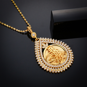 Image 2 - Crystal Muslim Islam Coin Necklace Women/Men Gold Color Turkey Wedding Jewelry Turkish Coin Lucky Allah Pendant Never Faded