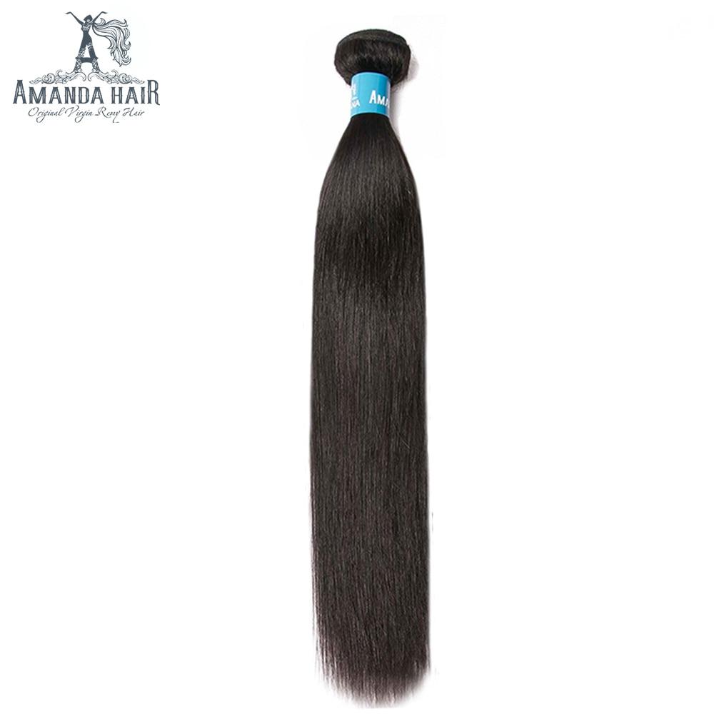 Необработанные прямые бразильские волосы для наращивания Amanda с двойным рисунком, естественный цвет