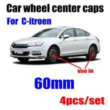 4 шт. 60 мм Центральная втулка колеса автомобиля крышки эмблемы Наклейка обод колеса Крышка для ситроенов C1 C2 C3 C4 C5 C6 C8 C4L DS3 DS5 автомобиля