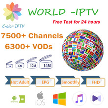World IPTV subscription 7500+ Live Smart box iptv android ip tv