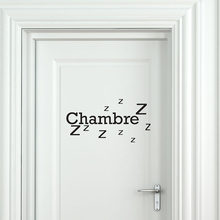 Autocollant de Porte de Chambre à coucher en vinyle, décoration de maison