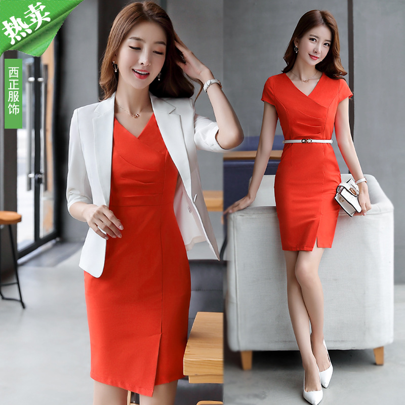 Business Dress 2019 New Style Summer Women's, White Sheath Slim Fit Fashion Elegant Mid-length Ol Short Sleeve Work Clothes