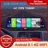 Kamera na deskę rozdzielczą 10 Cal Android 8.1 ADAS 10 w 1 2GB + 32GB wideorejestrator samochodowy kamera na lusterko 4G WIFI GPS Bluetooth Full HD 1080P wideorejestrator