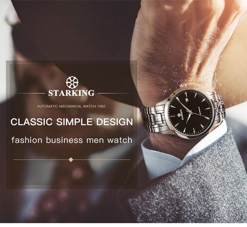 High Quality watch watch