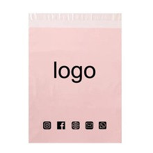 50pcs Printed  Mailers  Shipping Bags Self Sealing, Custom LOGO Packaging  Pouch Courier Envelopes Parcel
