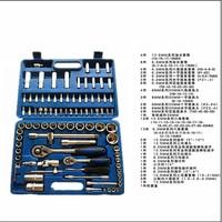 Car 94 piece Auto Repair Sleeve Tool Auto Repair Sleeve Combination Tool Auto Repair Tool