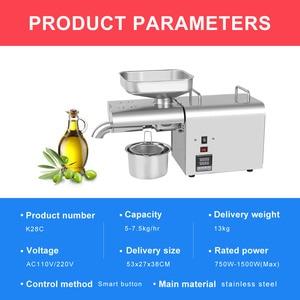 Image 2 - YTK K28C Automatic Oil Press Household FLaxseed Oil Extractor Peanut Oil Press Cold Press Oil Machine 1500W(max)