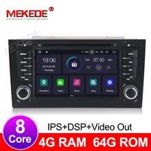MEKEDE IPS DSP 2 Din 안 드 로이드 9.0 자동차 라디오 GPS 자동차 DVD 플레이어 아우디 A6 S4 RS6 1997 2004 WIFI BT 오디오 멀티미디어