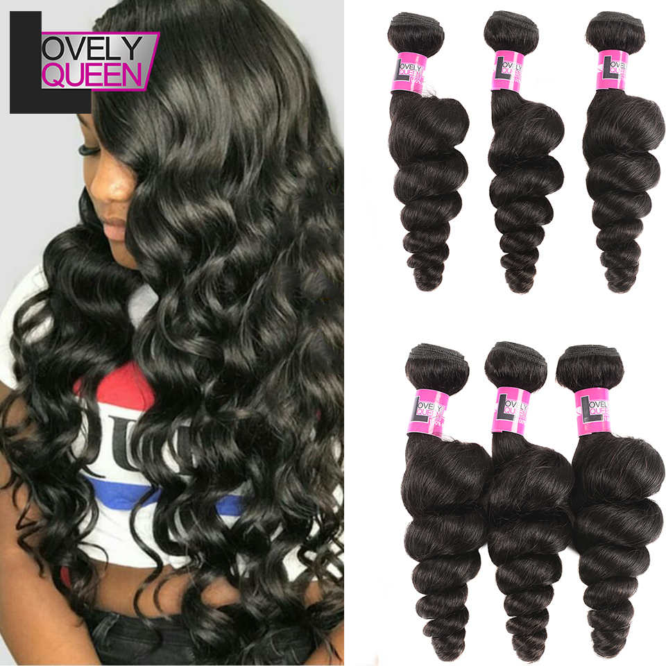 Lovely Queen Hair Brazilian Loose Wave  Bundles Human Hair Bundles Weave Non Remy Hair Extensions Natural Black