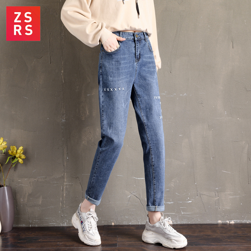Zsrs Female Fashion Vintage  Mom Jeans Pants Boyfriend Jeans For Women With High Waist Push Up Large Size Ladies Jeans Denim