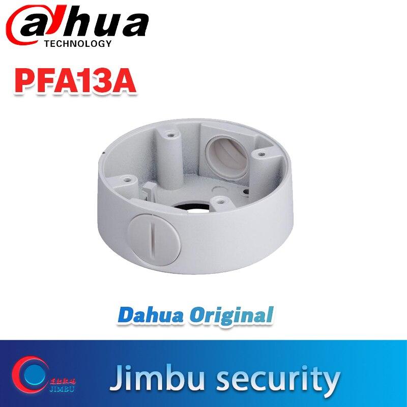 DAHUA PFA13A-E Water-proof Junction Box