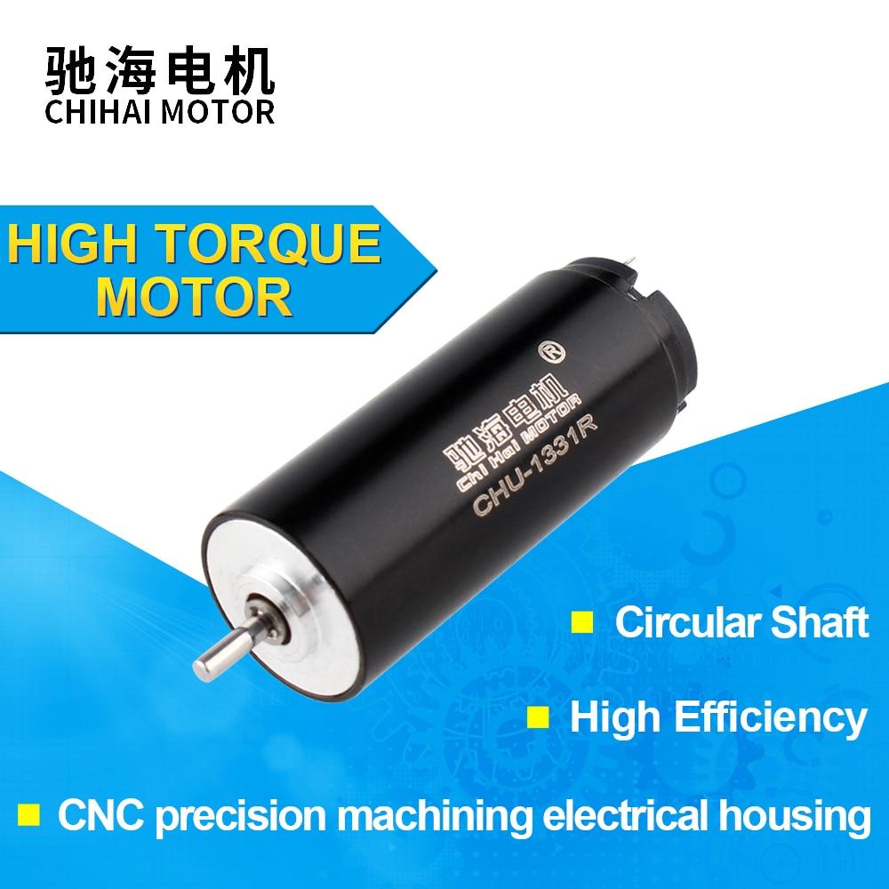 CHU-1331R мотор без сердечника 13*32 мм Микро Мини полая чашка мотор высокая скорость 12 В постоянного тока 8500 об/мин углеродный матовый мотор замен...