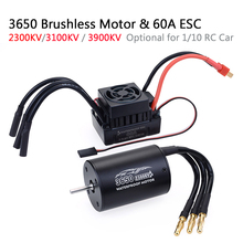 RC Car 1:10 Parts 3650 3660 F540 2300KV 2600KV 3100KV 3300KV 3900KV 4370KV Brushless Motor 60A ESC for Monster Truck Buggy Baja