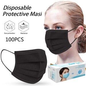 В НАЛИЧИИ 100 шт Черный 3 Слои одноразовая маска для лица хорошее качество низкая цена уход за кожей лица маска один раз Применение слюнявчик ...