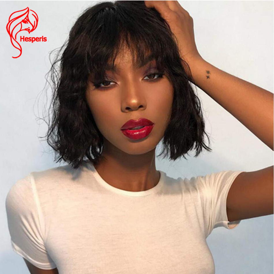Hesperis Short Bob Lace Front Wigs Wave Brazilian Remy Lace Front Human Hair Wigs With Bang Bob Cut Lace Wig With Bang For Women