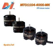 Maytech(4 шт) бесщеточный внешний мотор 1104 4000kv для мультироторов rc quadcopter
