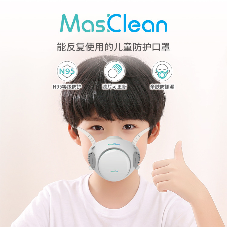 Kid Child Masks Face Protect Disposable Anti-dust Germ Pollution Face Mask Face Safety Wireman Masks