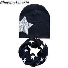 Принт со звездой, хлопковый Детский набор из шапки и шарфа, детская шапка s, шарфы, Осень-зима, детская шапочка с круглым вырезом, шапка для мальчиков, шарф для девочек, шапка, комплект
