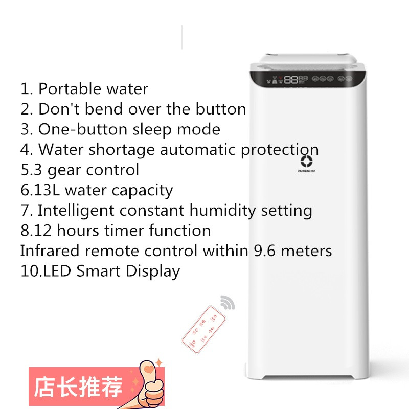 220V Commercial Household Dual Using Electric Air Humidifier 13L/16L Available Mist Maker Humidifiers EU/AU/UK/US