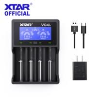 XTAR 18650 Ladegerät VC4L 4 Buchten Batterie Ladegerät Display Typ C Lade Lithium-ionen-batterien 21700 Batterie Ladegerät 18650