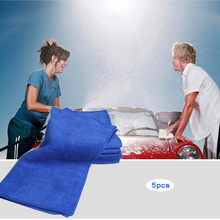 Multi-purpose car wash towel home office cafe sports hotel etc Wash Clean Detailing New Soft Cloths Duster #YL10(China)