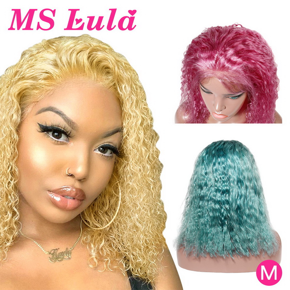 13x4 13x6 Blue/Pink Red/Honey Blonde Curly Lace Front Wig Colored Short Bob Human Hair Wigs For Women Brazilian Remy Hair 150%