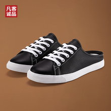 2020 New Vancl Summer Women's Low Canvas Shoes Slipper Slip