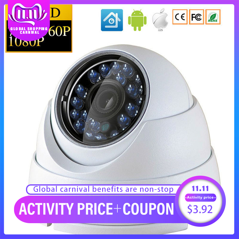 IP Dome Camera 720P 1080P H.264+/H.265 HD Network Indoor IRC 24 LEDs Infrared NightVision ONVIF P2P CMS XMEYE-in Surveillance Cameras from Security & Protection