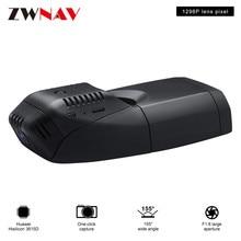 Автомобильный видеорегистратор для ATS/Envision/Verano/Regal/LaCrosse/Malibu XL/Equinox оригинальная выделенная Скрытая камера-Регистратор WiFi