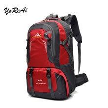 Уличная спортивная сумка 40 л рюкзак для альпинизма функциональные