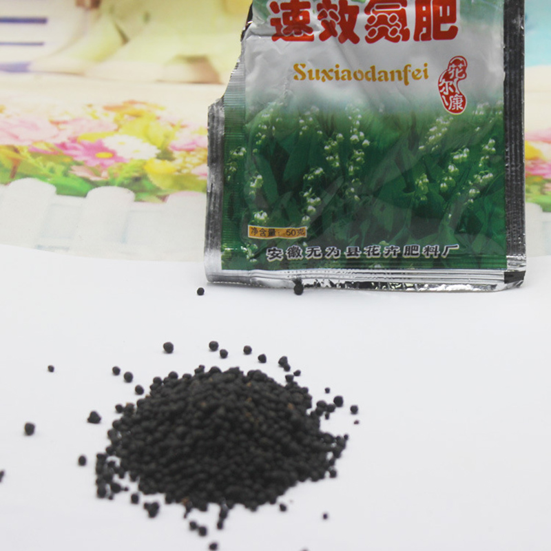 High Concentration Quick Acting Nitrogen Fertilizer Carbamide Flowers And Vegetables  Used On A Variety Of Plants
