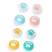 4 個かわいい猫の足の爪親指スティックグリップキャップジョイス Nintend スイッチ Lite NS 喜び Con コントローラーゲームパッドサムスティックケース