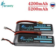 2S 7.4V 4200mAh 5200mAh LiPo Battery for RC Drones Airplanes Helicopters Cars Boats Robots 7.4V Lipo Battery With T/XT60/TRX/JST(China)