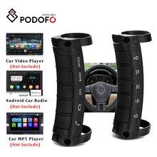 Podofo รถพวงมาลัยควบคุม DVD 2din Android หน้าต่างปุ่มบลูทูธไร้สายรีโมทคอนโทรลพวงมาลัย