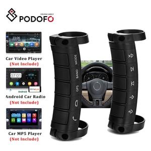 Image 1 - Podofo รถพวงมาลัยควบคุม DVD 2din Android หน้าต่างปุ่มบลูทูธไร้สายรีโมทคอนโทรลพวงมาลัย